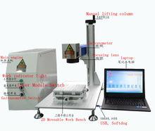 2014.10 low price optical fiber laser marker/\excellent laser marking machines