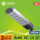 hot sale outdoor led solar street light 300w led module for street light