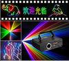 500mW RGB programmable laser lights , outdoor laser lighting , led car door logo laser projector light