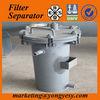well test filter separator