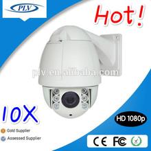 Best products of 2014 2 megapixels mini hd-sdi 10x zoom camera webcam,pelco cctv camera
