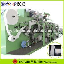 YC-HD1200-FC italy High quality high frequency women sanitary napkin pad making machinery