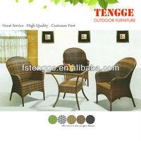 cheap used rattan / wicker furniture 108034
