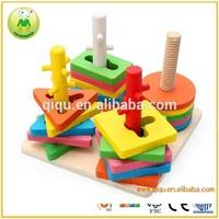 Online shopping Infant toys column shape building blocks wooden educational toys