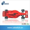 Promotional PVC Car Shape USB Drives 1GB/2GB/4GB/8GB/16GB/32GB