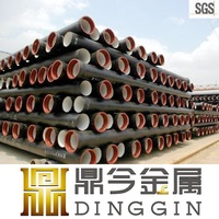 iso2531 k9 cement lined 8 inch ductile iron pipe