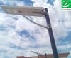 Cheap Price High Quality Solar Led Street Light,All In One Solar Street Light,Solar Power Street Light