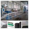 Jiangsu drip irrigation compensation making machine