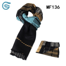 Birthday Gift Nice Package Best Price Uniform Young Men's Scarf