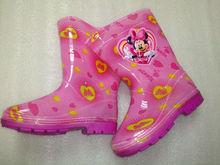 JH girl waterproof boots rain boots