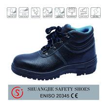 wholesale safety footwear
