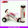 High Drain Li-Mn Battery Button top Efest IMR 18650 2250mAh 3.7V battery