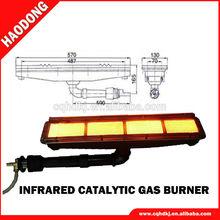 high cost saving powder coating gas infrared burner