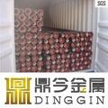 en545 k9 de hierro fundido dúctil tubería lista de precios para el suministro de agua
