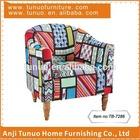 Sofa,Fashion,Flower pattern,fabric and wood,TB-7286