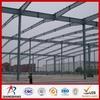 Steel Structures steel construction building components