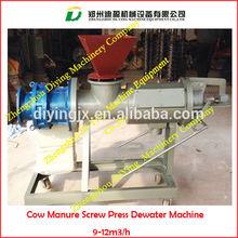 Chicken farm Chicken manure dewater machine/ Poultry manure dewater machine/ Chicken waste dewater machine for fertilizer making