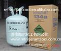 hochwertige kältemittel r134a