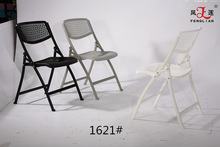 Metal white color folding chair