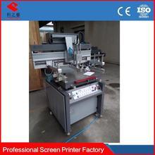 vacuum table Mass produce vertical price of screen printing machine