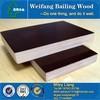 Black/Brown Film Faced Waterproof Shutter Plywood