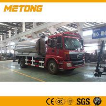 LMT5161GLQ Multifunction bitume sprayer,bitume sprayer truck,bitumen emulsion spayer