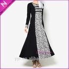 latest elegant cotton jubah