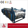 Heavy duty washing machine 15KG-150KG Laundry equipment, washing machine ,dryer, ironing ,folding machine, finishing equipment