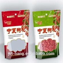 dry goods packaging bag