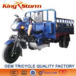 chinese three wheel motorcycle prices/ cargo bike/tuk tuk bajaj/300cc trike scooter