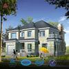 Good Quality Luxury Modern Steel Villa