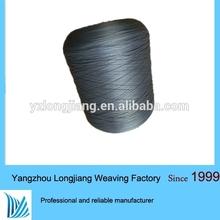 Nylon 70D/68F/2 micro fibre textured yarn
