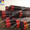 API 5CT 114.3 N80 tubing oil field pipe NUE