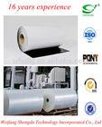 polyethylene plastic film roll