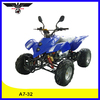 Hot selling oil cooled cheap 250cc ATV (A7-32)