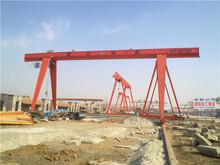 MH model mobile single girder gantry crane