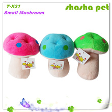 Small Mushroom plush squeaker pet toy,pet product dog toys free samples