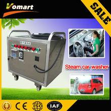 New Steam hand car wash equipment/optima steam car wash price/steam bus wash