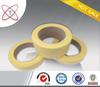 automotive masking crepe tape 18mm