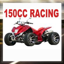 New cheap 150cc atv for sale