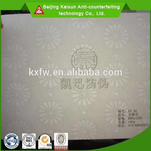watermark paper