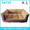 rattan pet house pet bed
