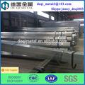 Galvanisé tube carré en acier pipe 25x25mm/fer galvanisé tube en acier prix