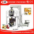 ( sk- 220dt) totalmente automática ampolla tubo de miel de llenado y sellado de la máquina