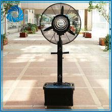Best Outdoor Oscillating Fan/Best Outdoor Misting Fan/Outdoor Misting Fans Home Depot