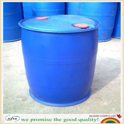 low price industry grade glacial acetic acid 99.8% for sale/CAS No.: 64-19-7