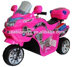 2014 hot sale kids three wheel motorcycle