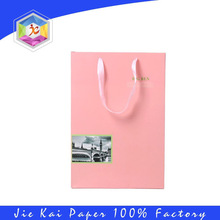 Nice quality printed luxury paper shopping bag with handles