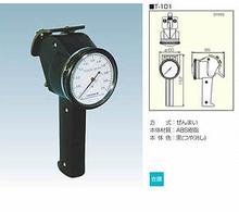 Japan Digital Yokogawa Tension Meter Digital Electronic Yokogawa Tension Meter