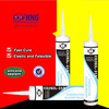 COJSIL-215 Fresh Mirror fixing silicone rubber sealant